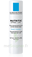 Nutritic Stick lèvres sèche sensibles 2 Etui/4,7ml à Savenay