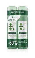 Klorane Ortie Shampooings Sec 2 X 150ml à Savenay